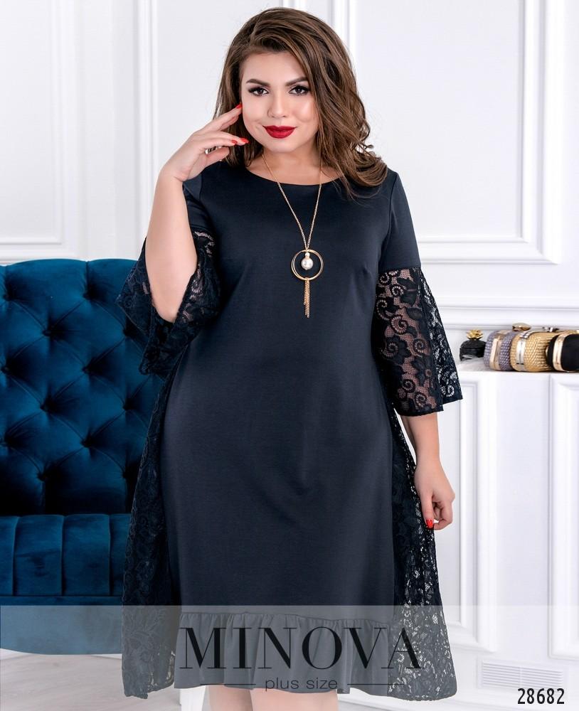 Платье №711-темно-синий