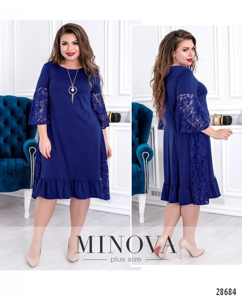 Платье №711-электрик (sale)