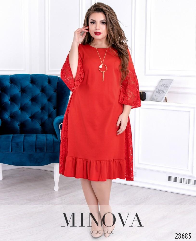 Платье №711-красный