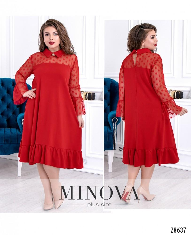 Платье №628-красный (sale)