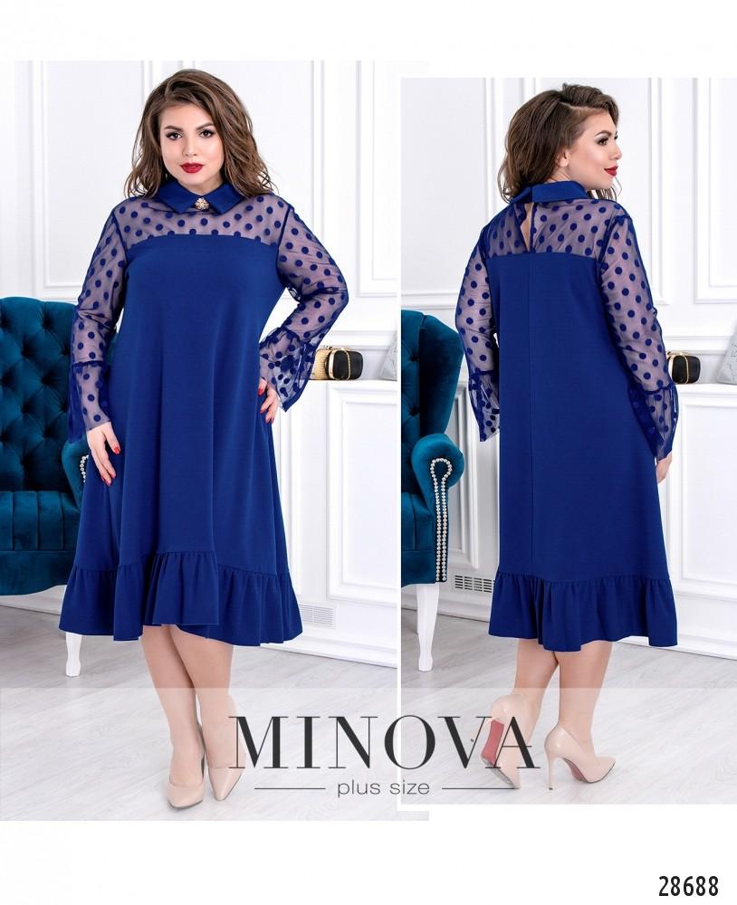 Платье №628-электрик (sale)