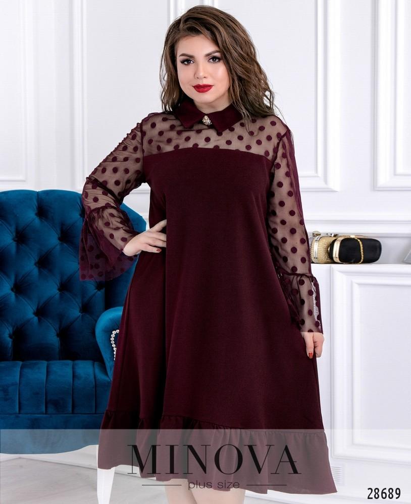 Платье №628-бордо