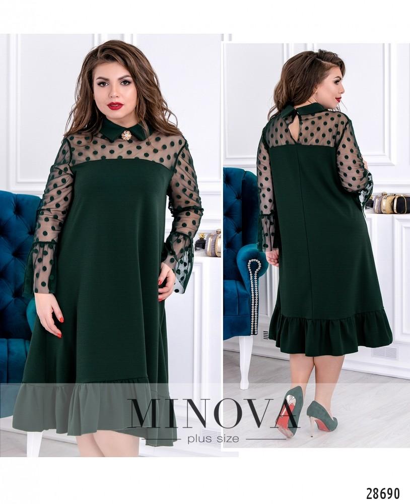 Платье №628-темно-зеленый (sale)