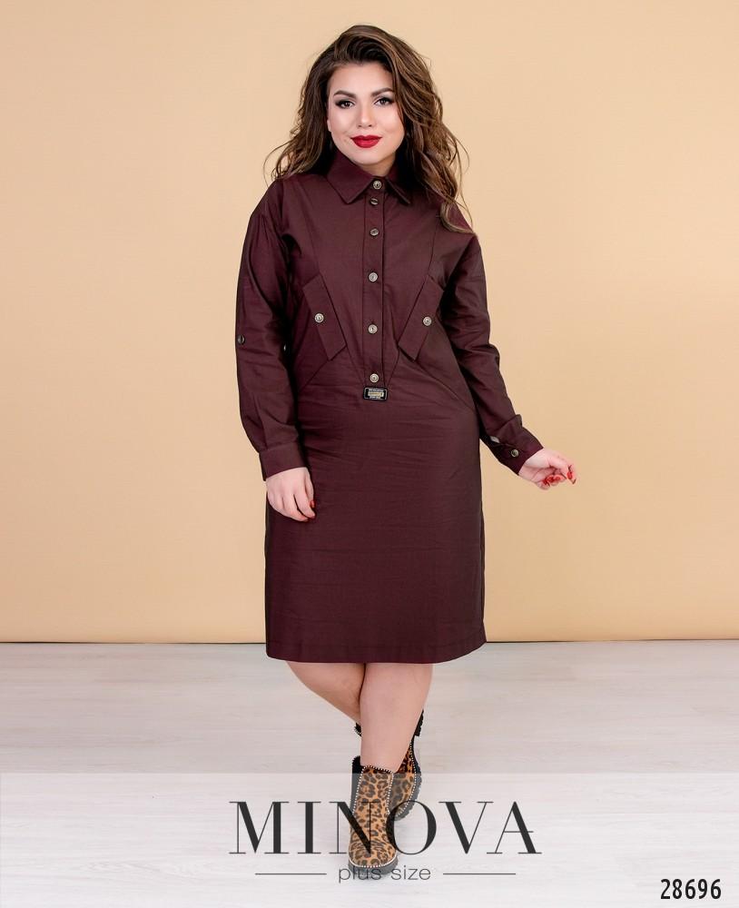 Платье №1535-марсала