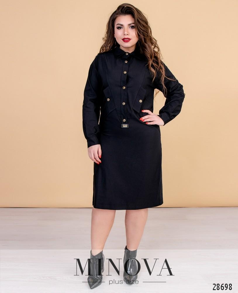 Женская одежда Минова в Росси