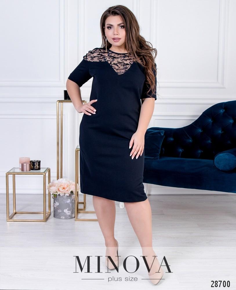 Платье №1649-синий
