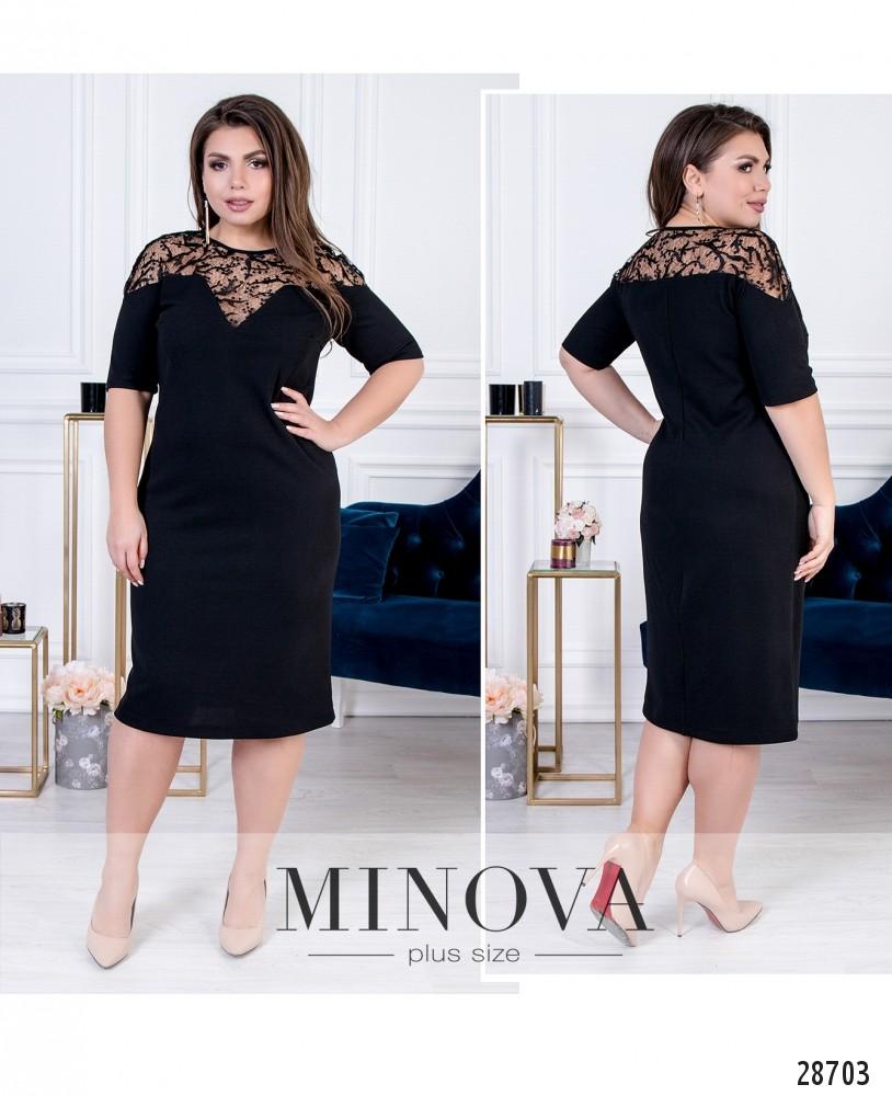 97fc6f91ace Платья больших размеров. Купить платья производитель Минова