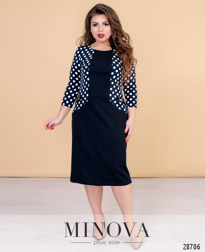Платье №416-синий