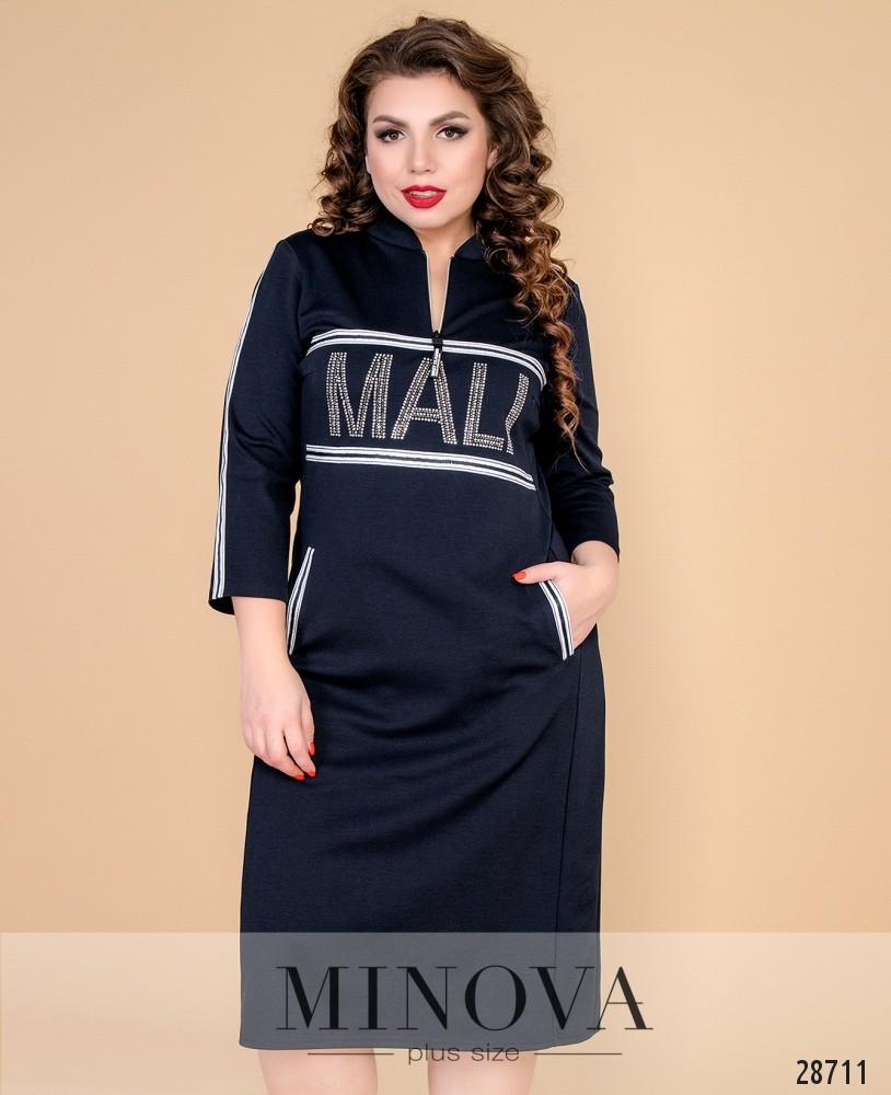 Платье №00068-синий