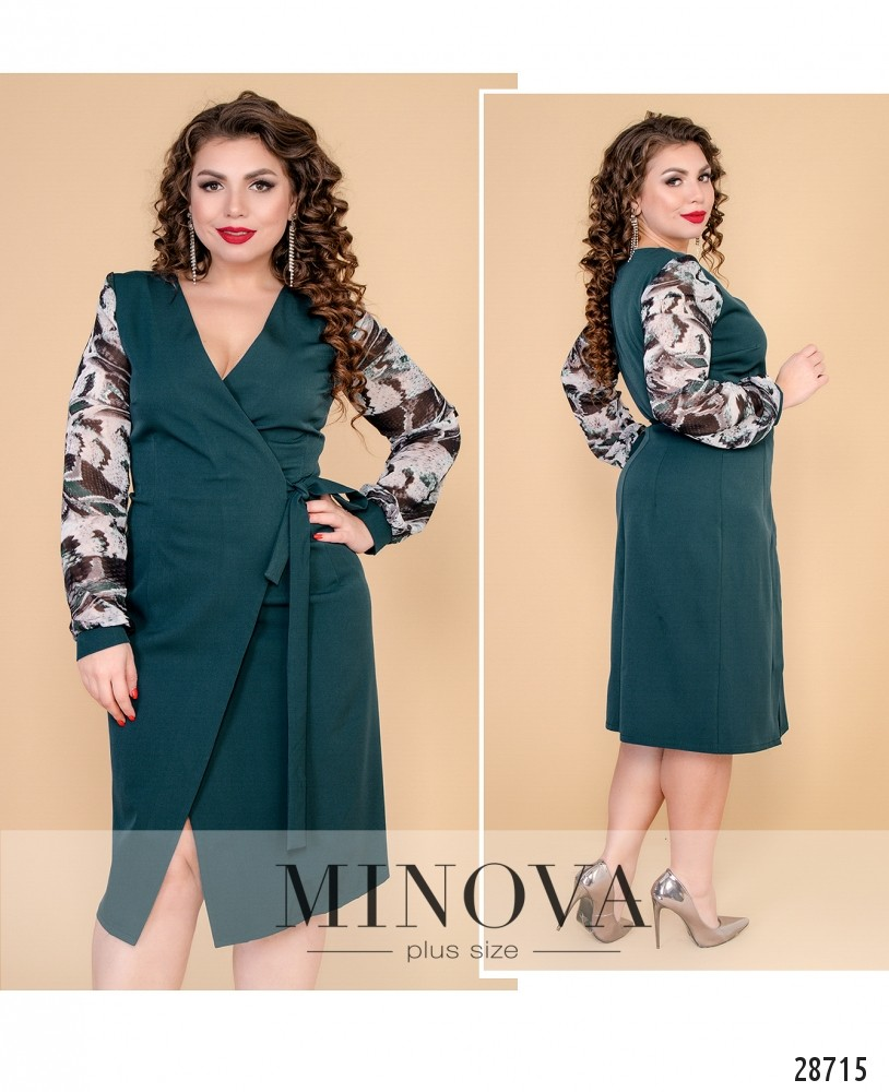 Платье №1120б-морская-волна (sale)