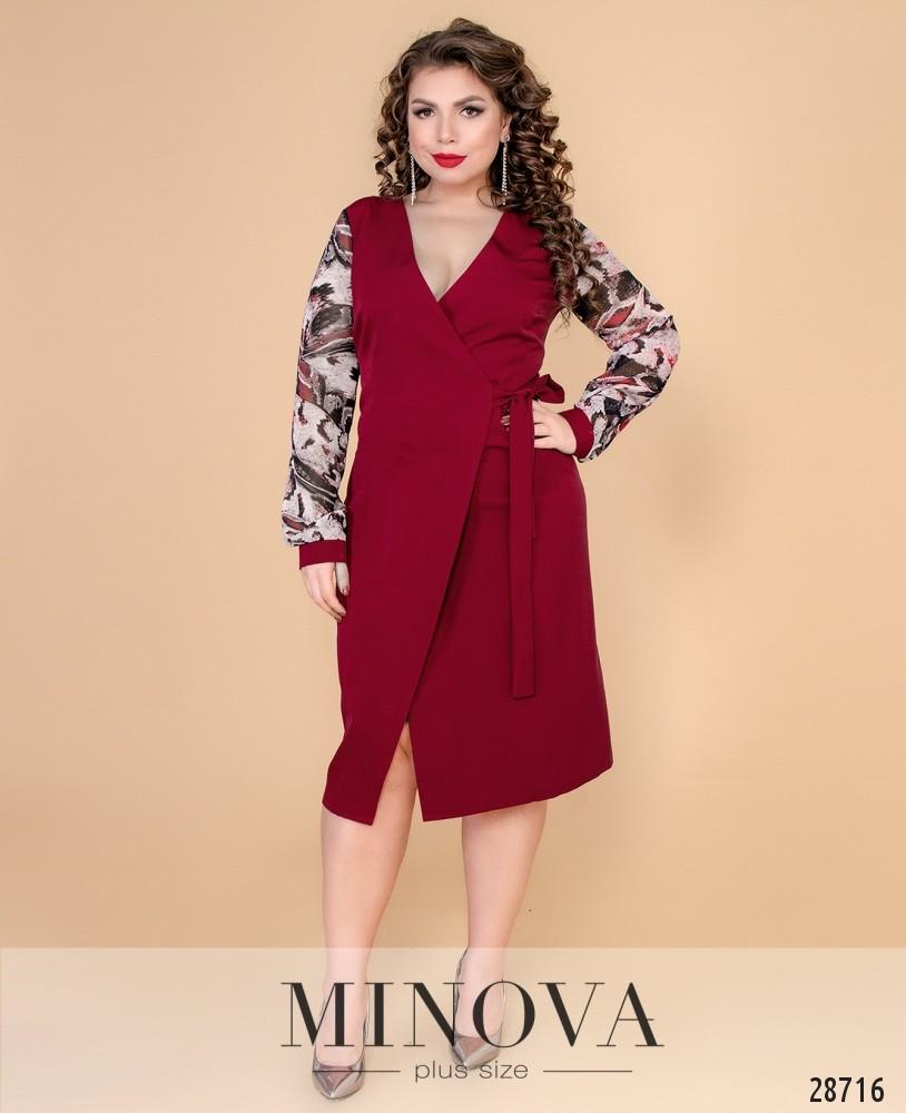 Платье №1120б-марсала