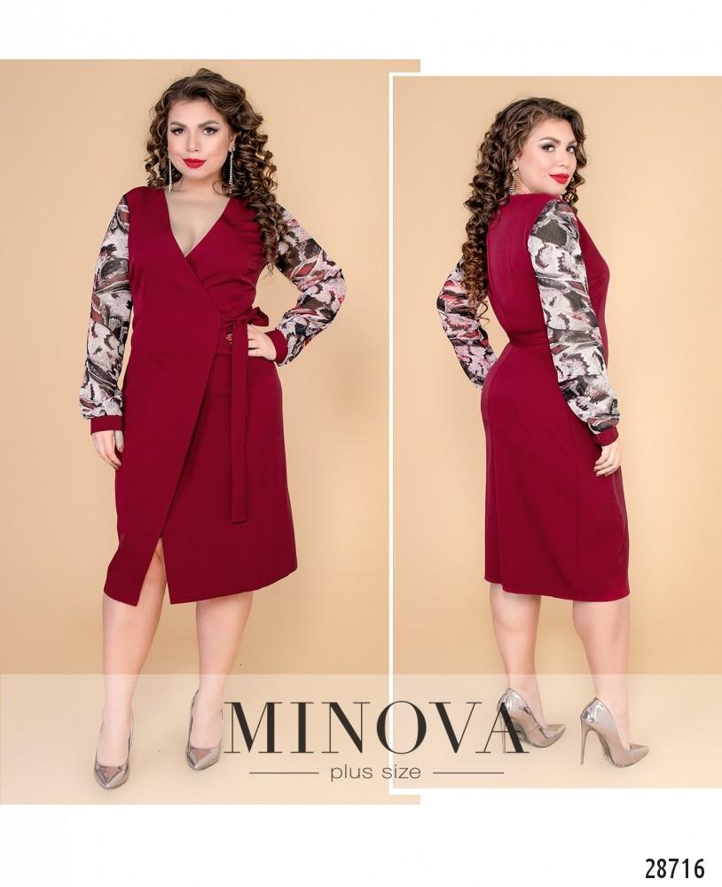 Платье №1120б-марсала (sale)