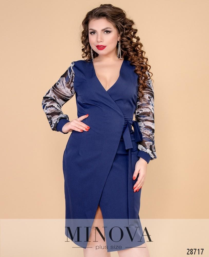 Платье №1120б-синий