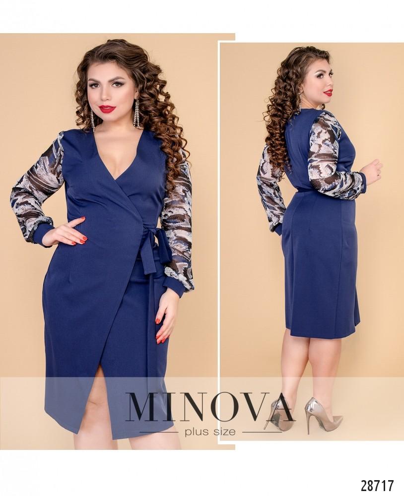 Платье №1120б-синий (sale)