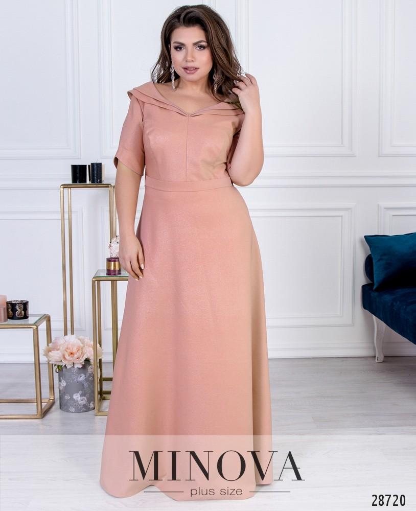 Платье №18-64-персиковый