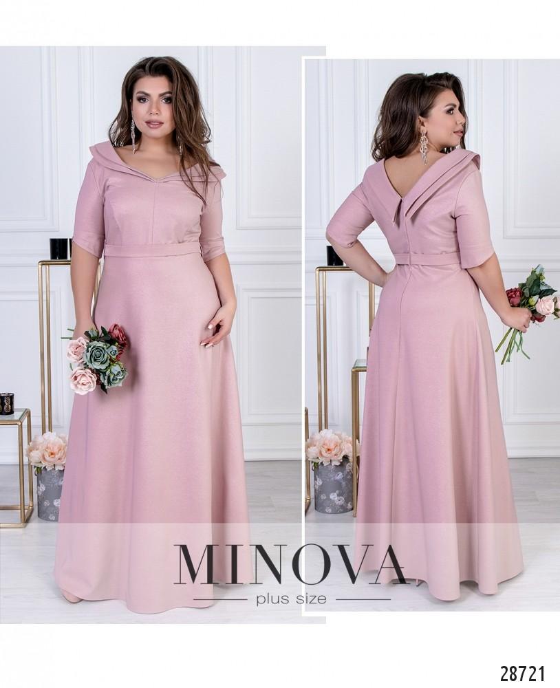 Платье №18-64-розовый