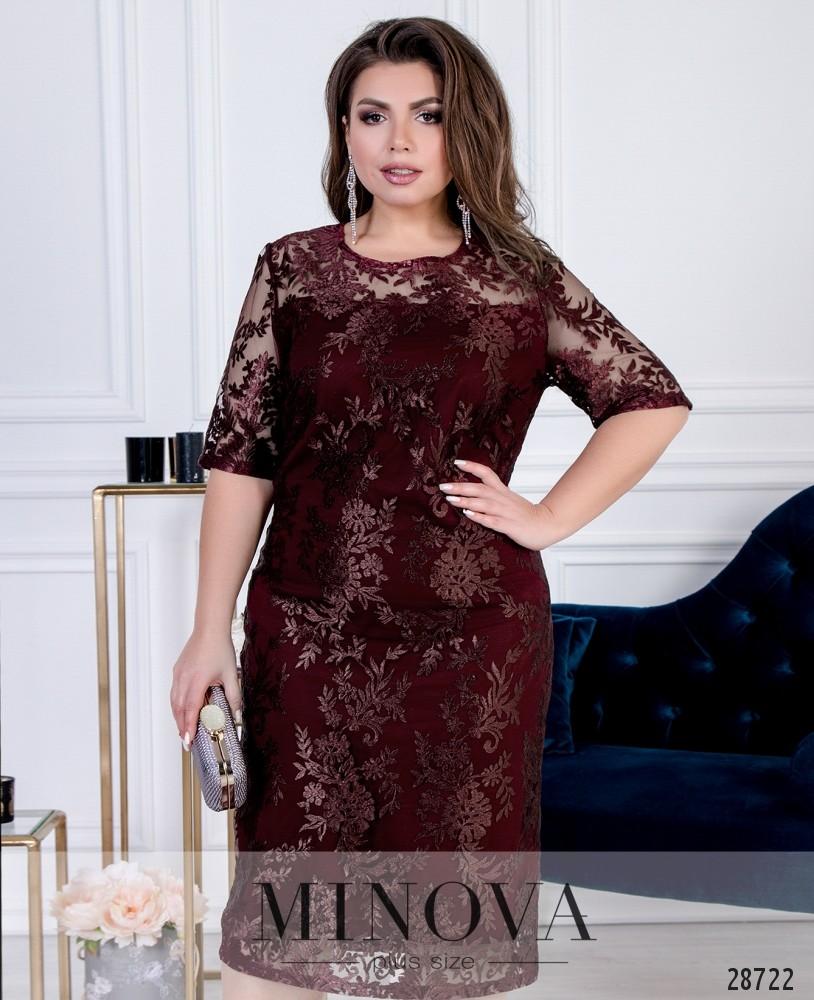 Платье №153-марсала