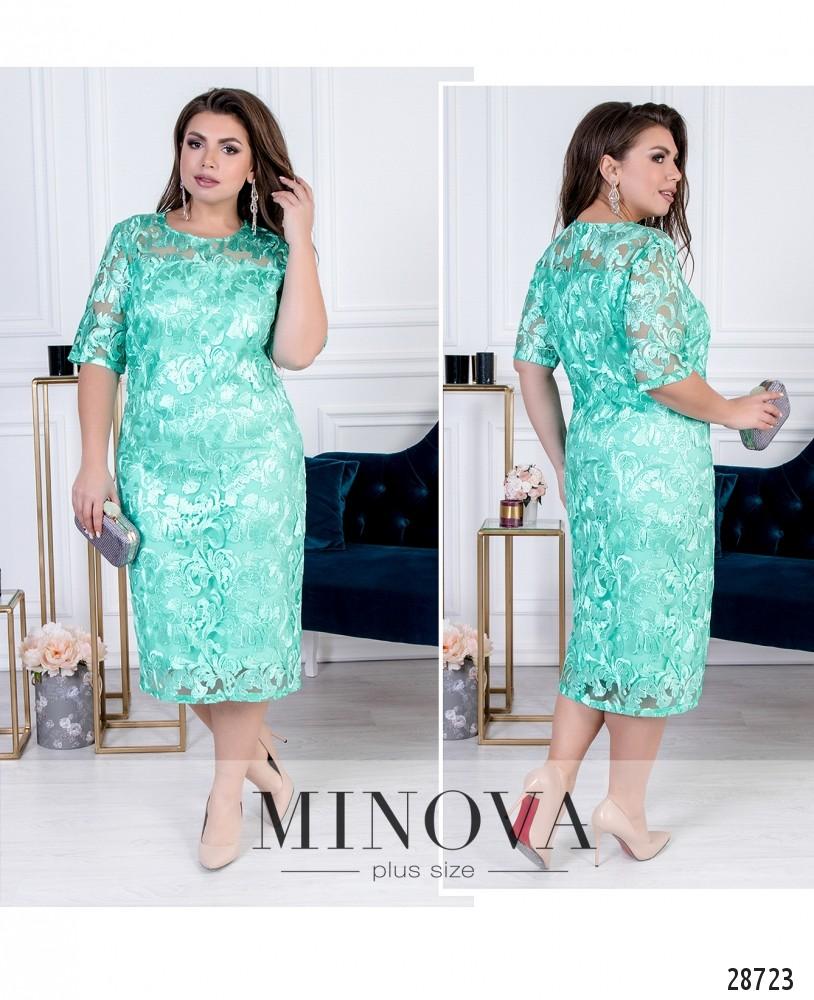 Платье №153-мята