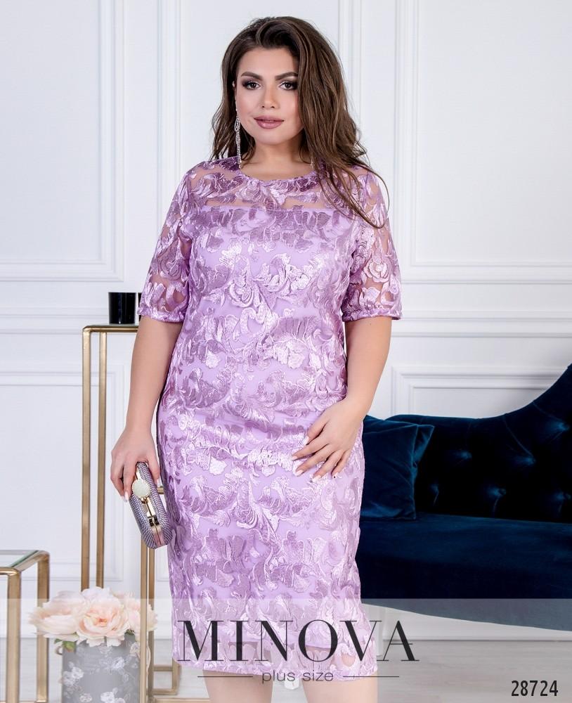 Платье №153-сиреневый