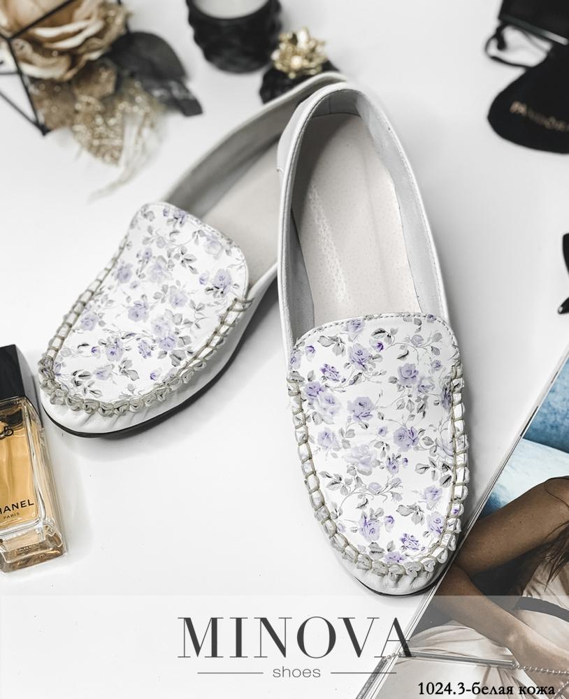 Женская обувь Минова в России