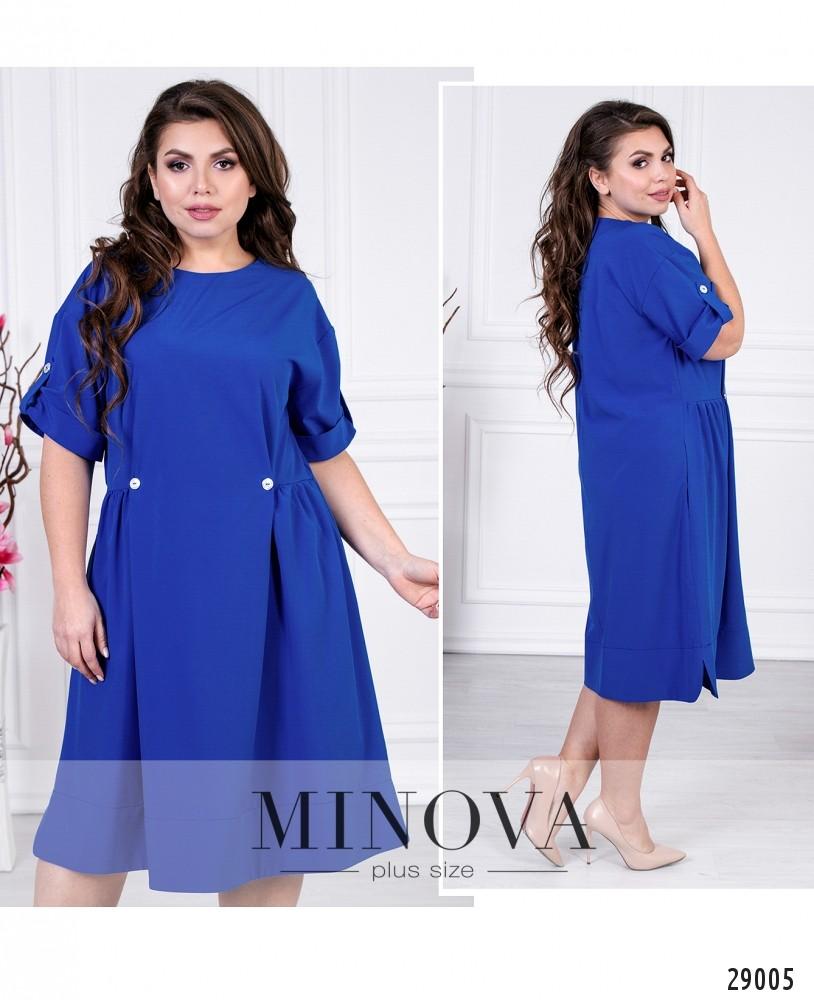 Платье №17-113-электрик (sale)