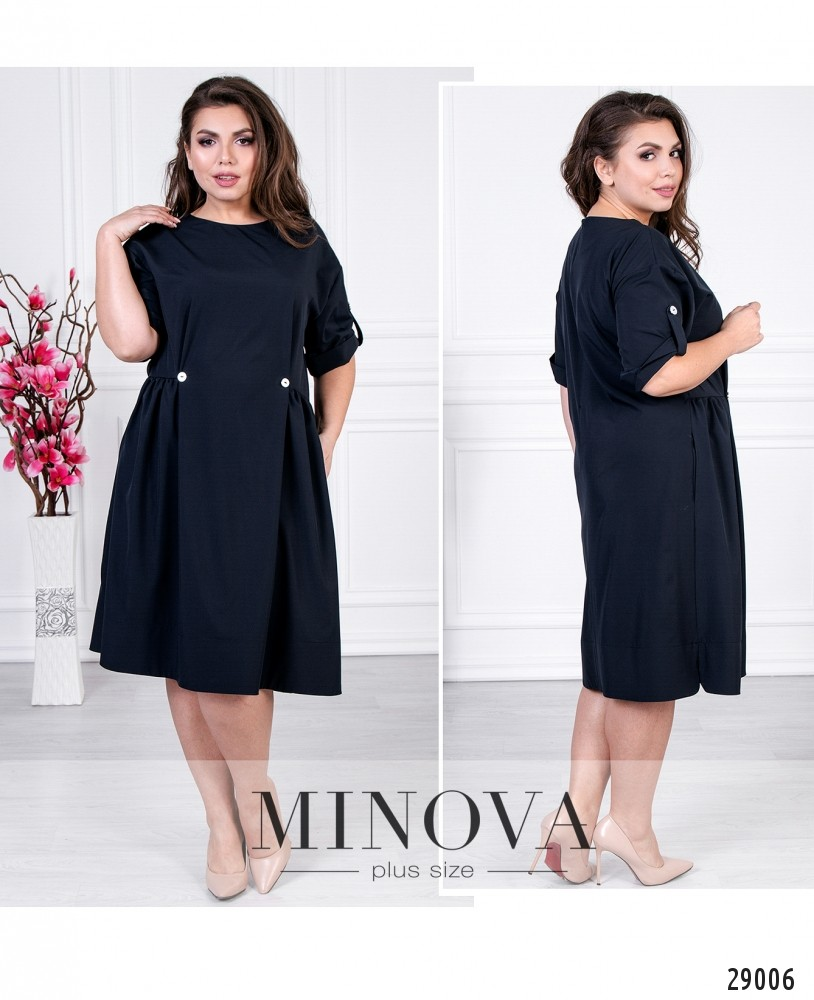 Платье №17-113-синий (sale)