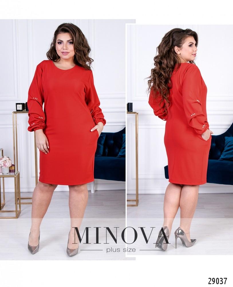 Платье №615-коралл (sale)