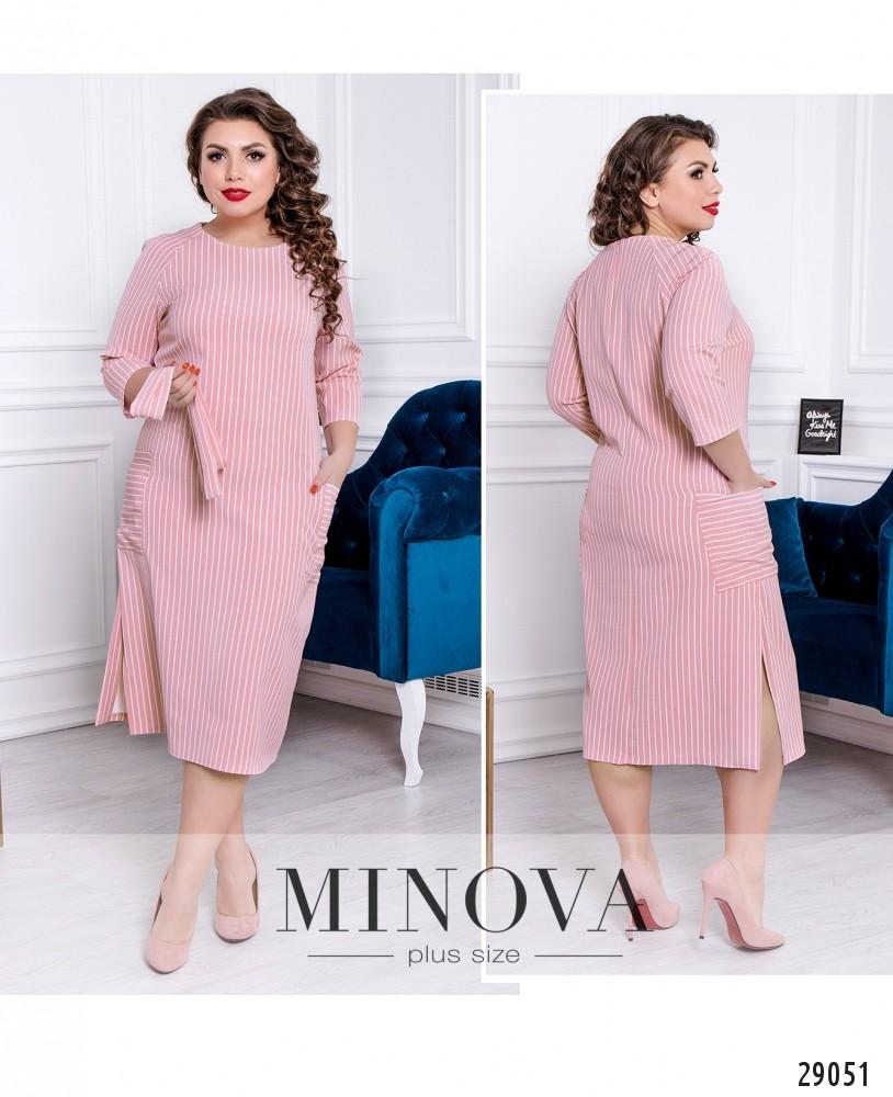 Платье №1126б-пудра (sale)
