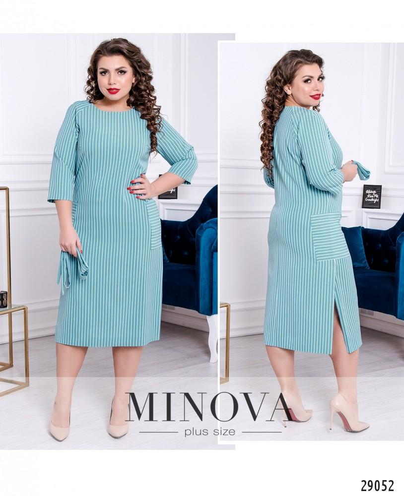 Платье №1126б-бирюзовый (sale)
