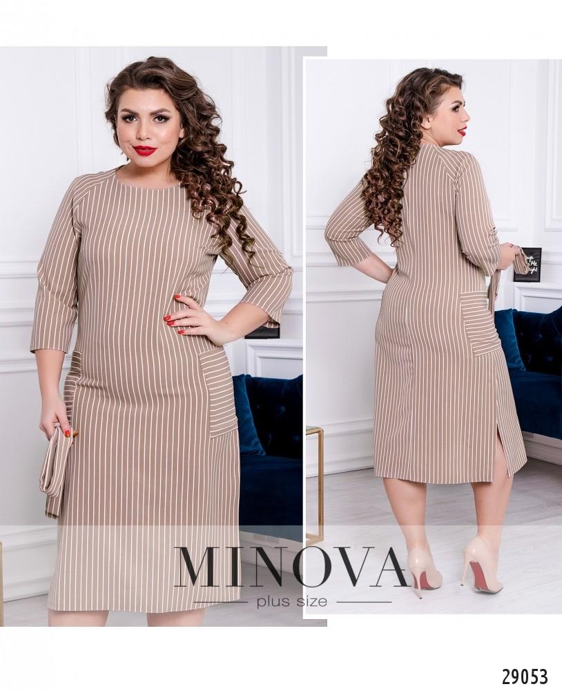 Платье №1126б-капучино (sale)