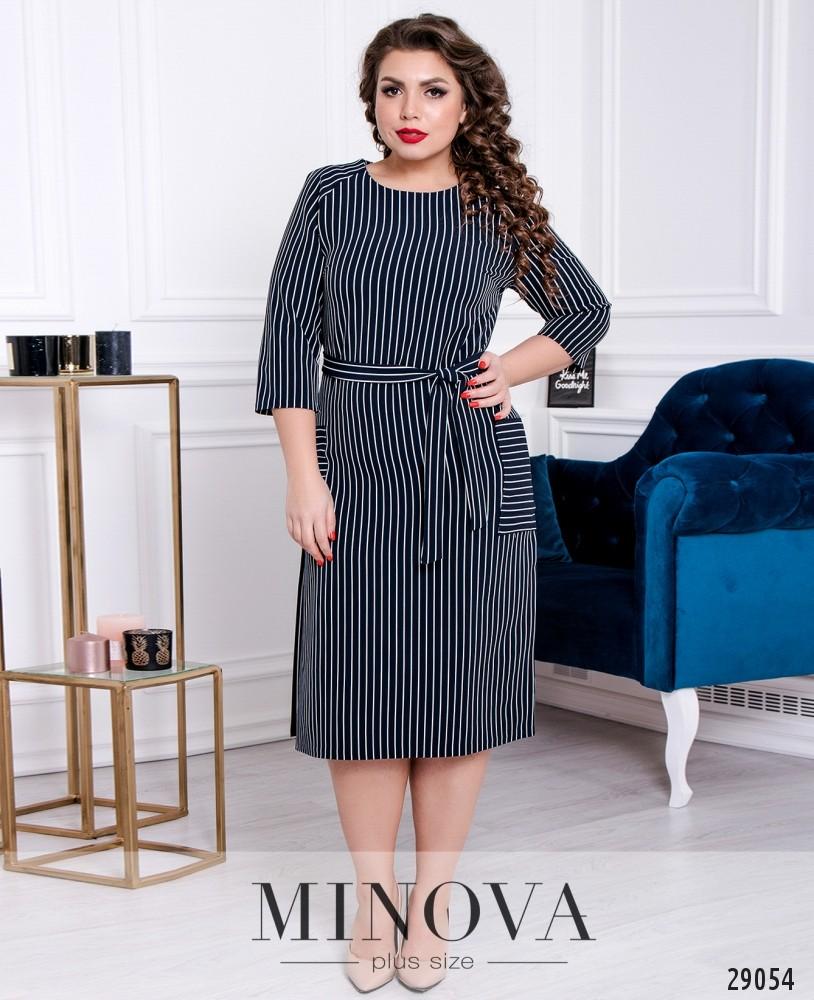 Женская одежда Минова в России