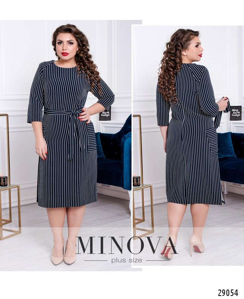 Платье №1126б-синий (sale)