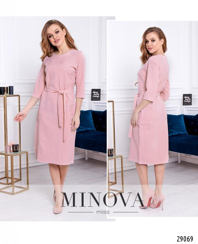 Платье №1126-пудра (sale)