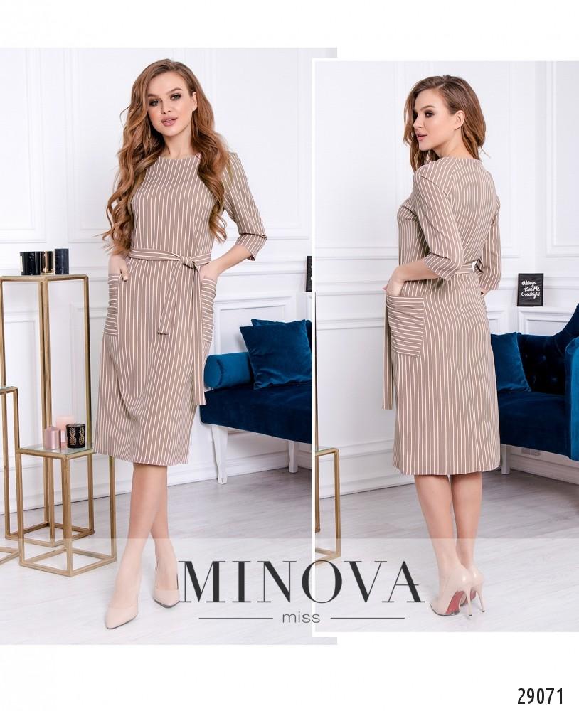 Платье №1126-капучино (sale)