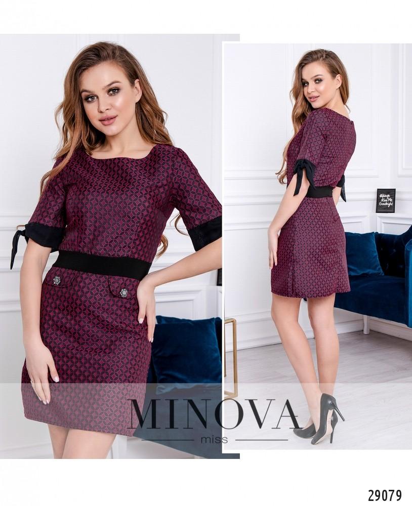 Платье №259-розовый (н)