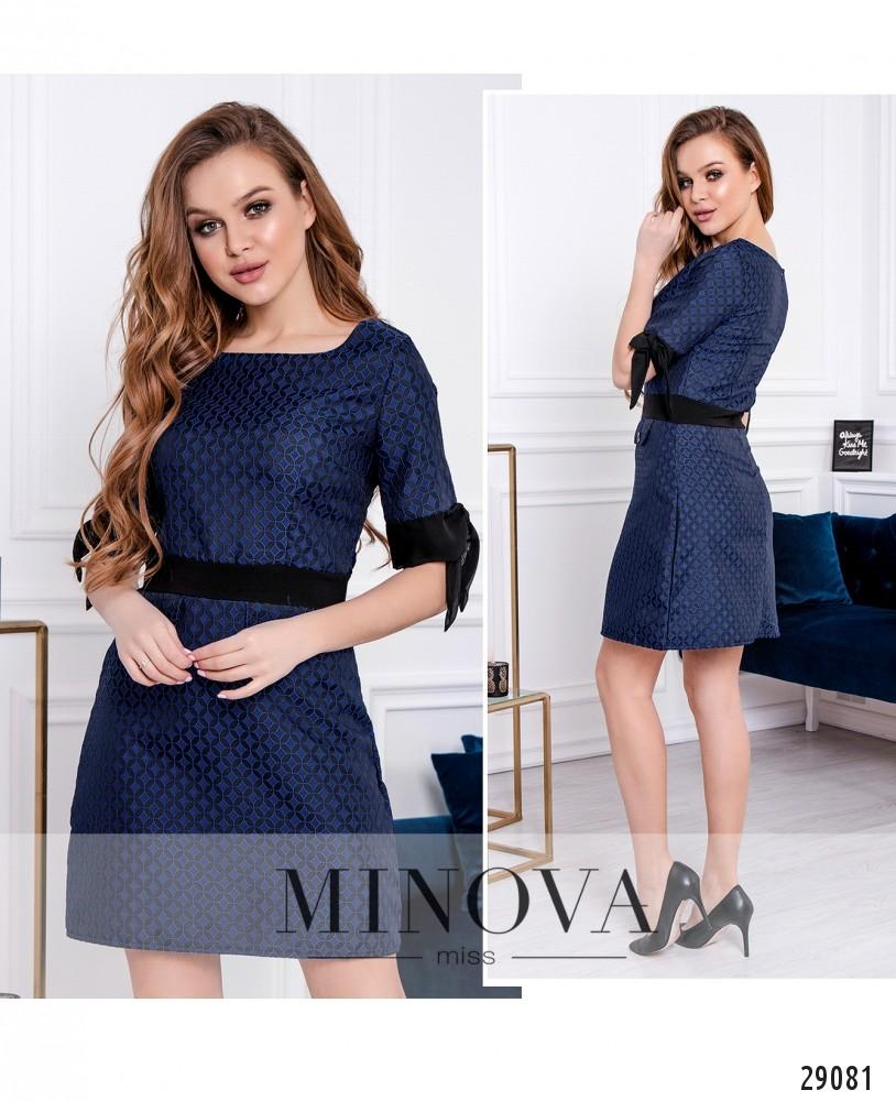 Платье №259-синий (н)