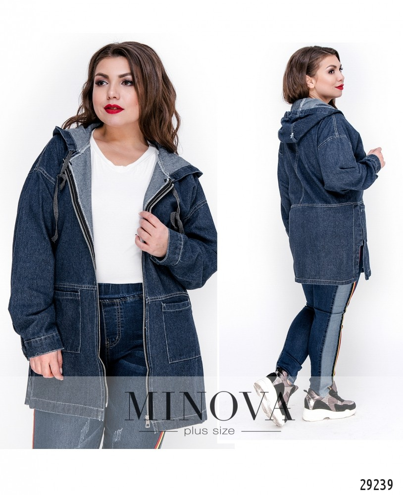 Куртка №1032-синий