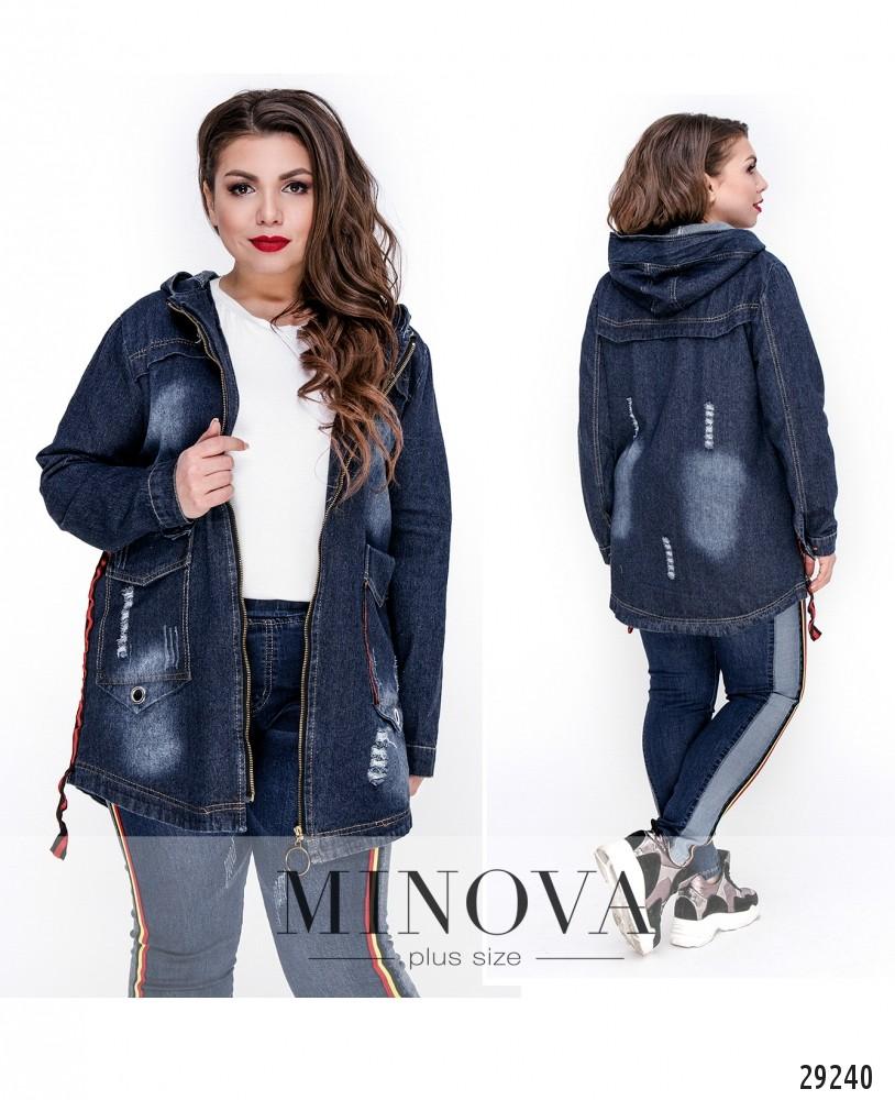 Куртка №999-синий