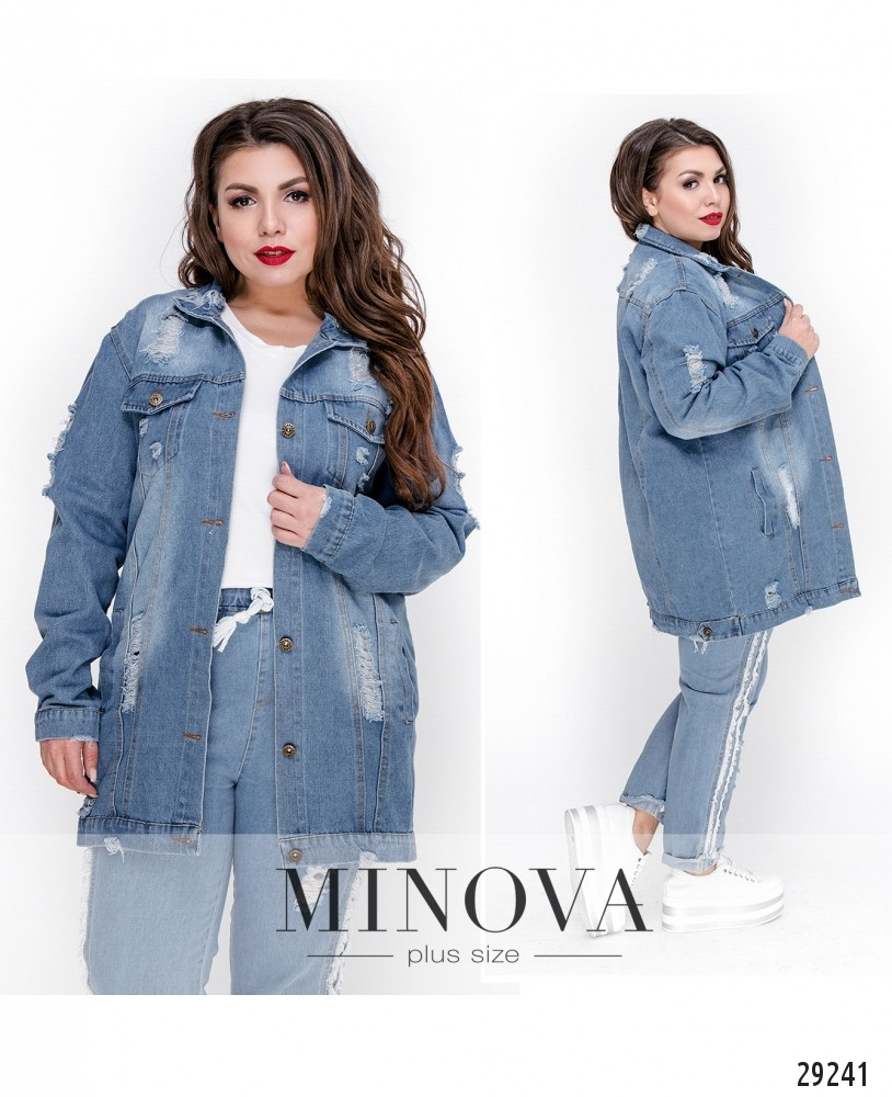 Куртка №19008-голубой (sale)