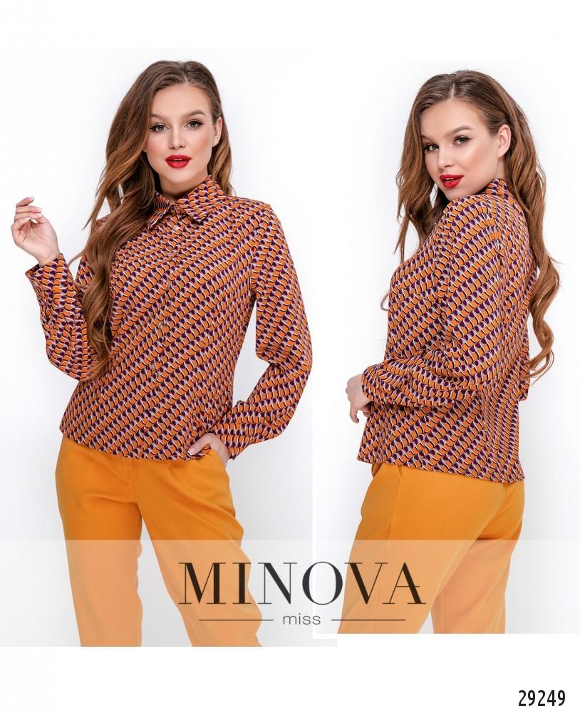 Рубашка №3176.16-оранжевый