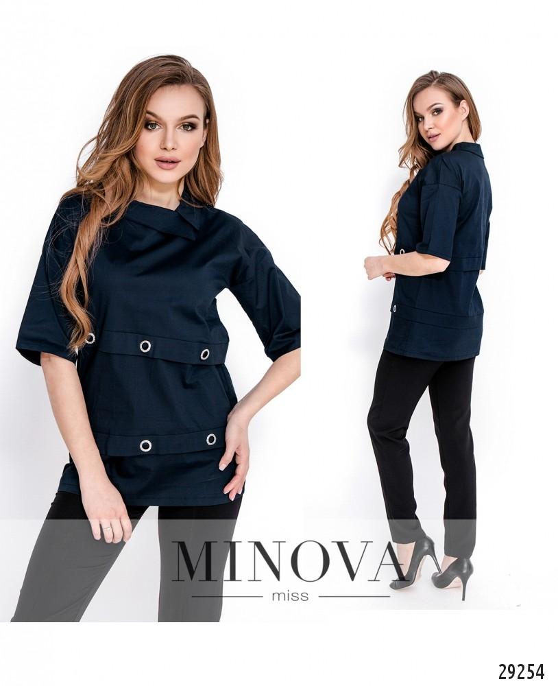 Рубашка №1642-синий (н)