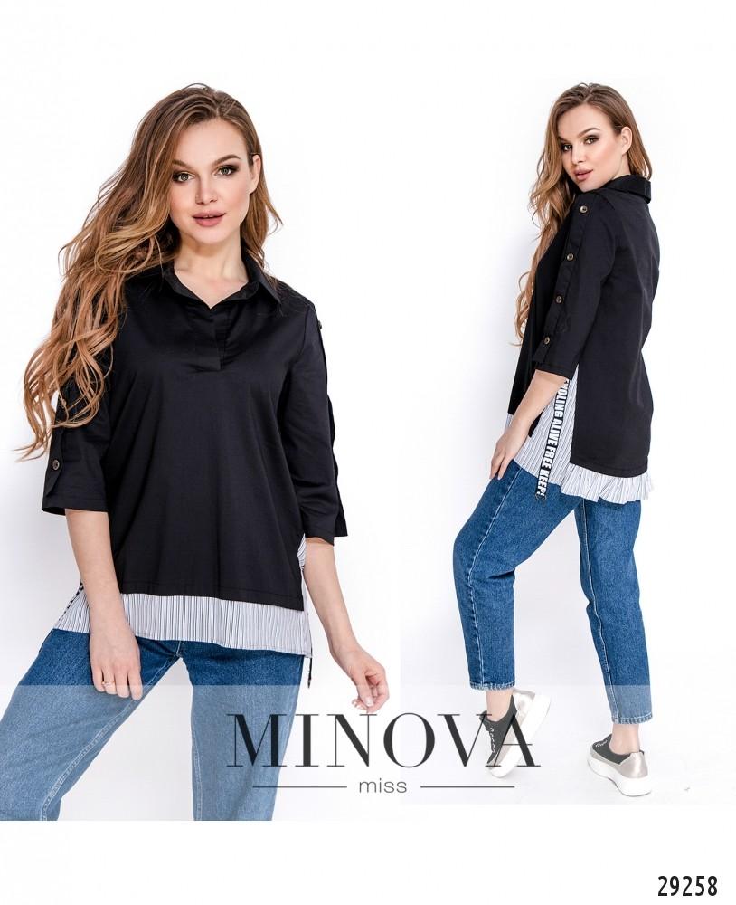 Рубашка №1641-черный (н)