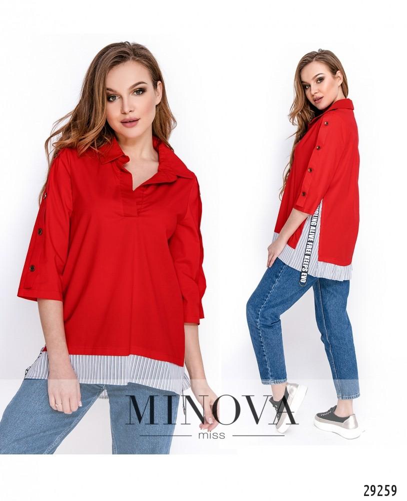 Рубашка №1641-красный (н)