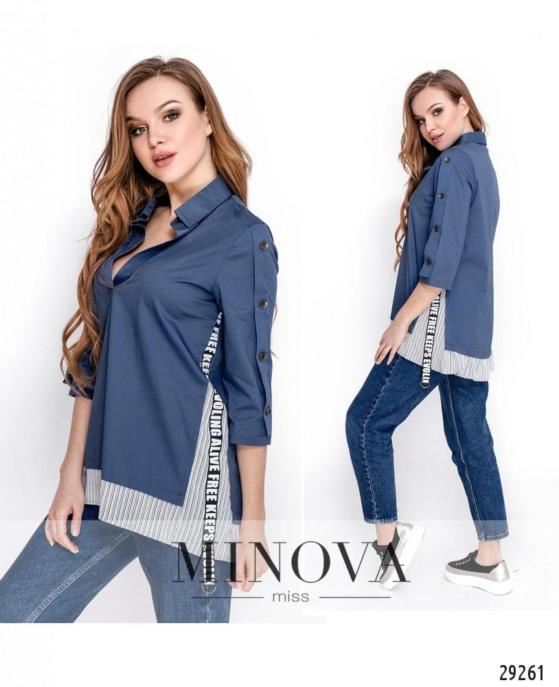 Рубашка №1641-джинс (н)