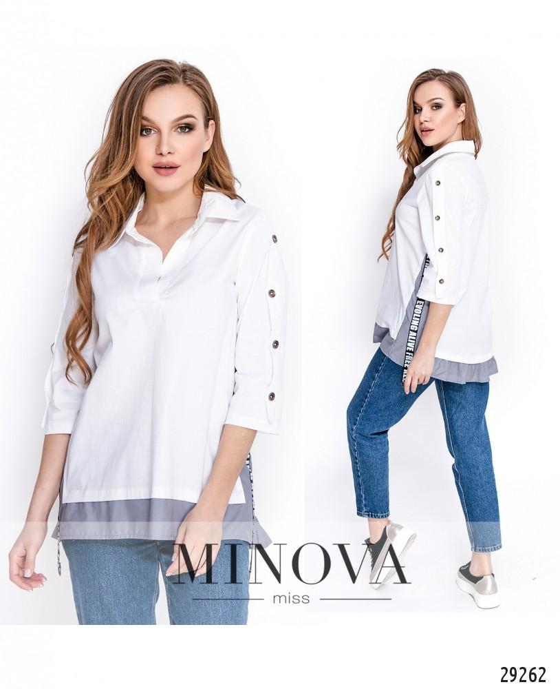 Рубашка №1641-белый (н)
