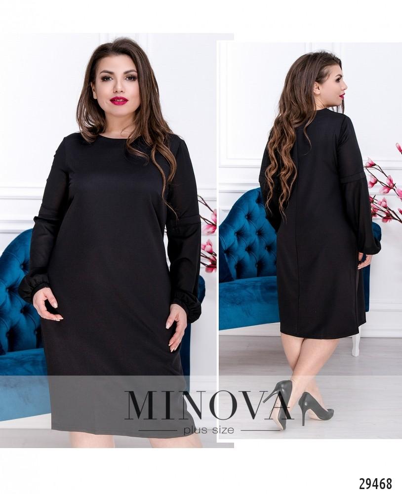 Платье №551-черный (sale)