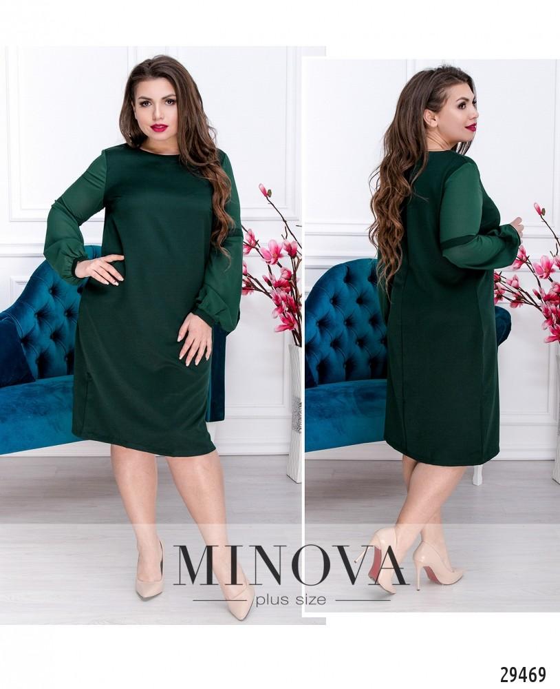 Платье №551-темно-зеленый (sale)