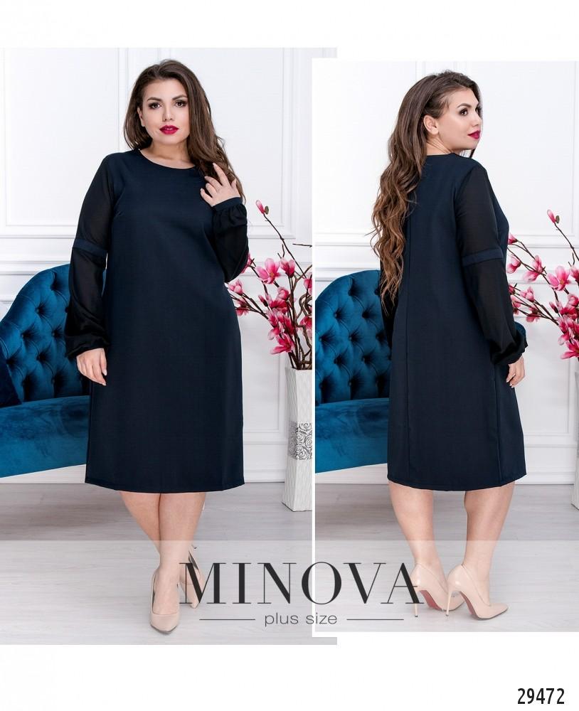 Платье №551-темно-синий (sale)