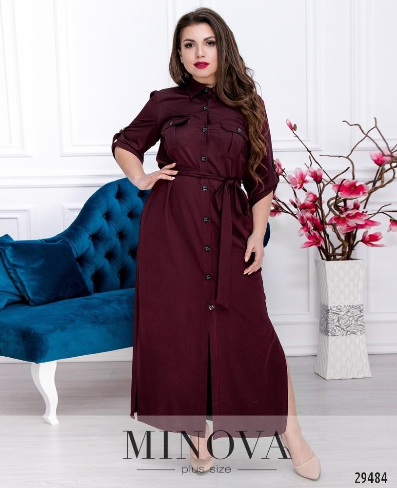 f5ca1633644 Платье №271.1-марсала купить оптом и в розницу от производителя ...