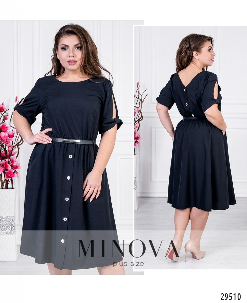 Платье №17-114-темно-синий (sale)